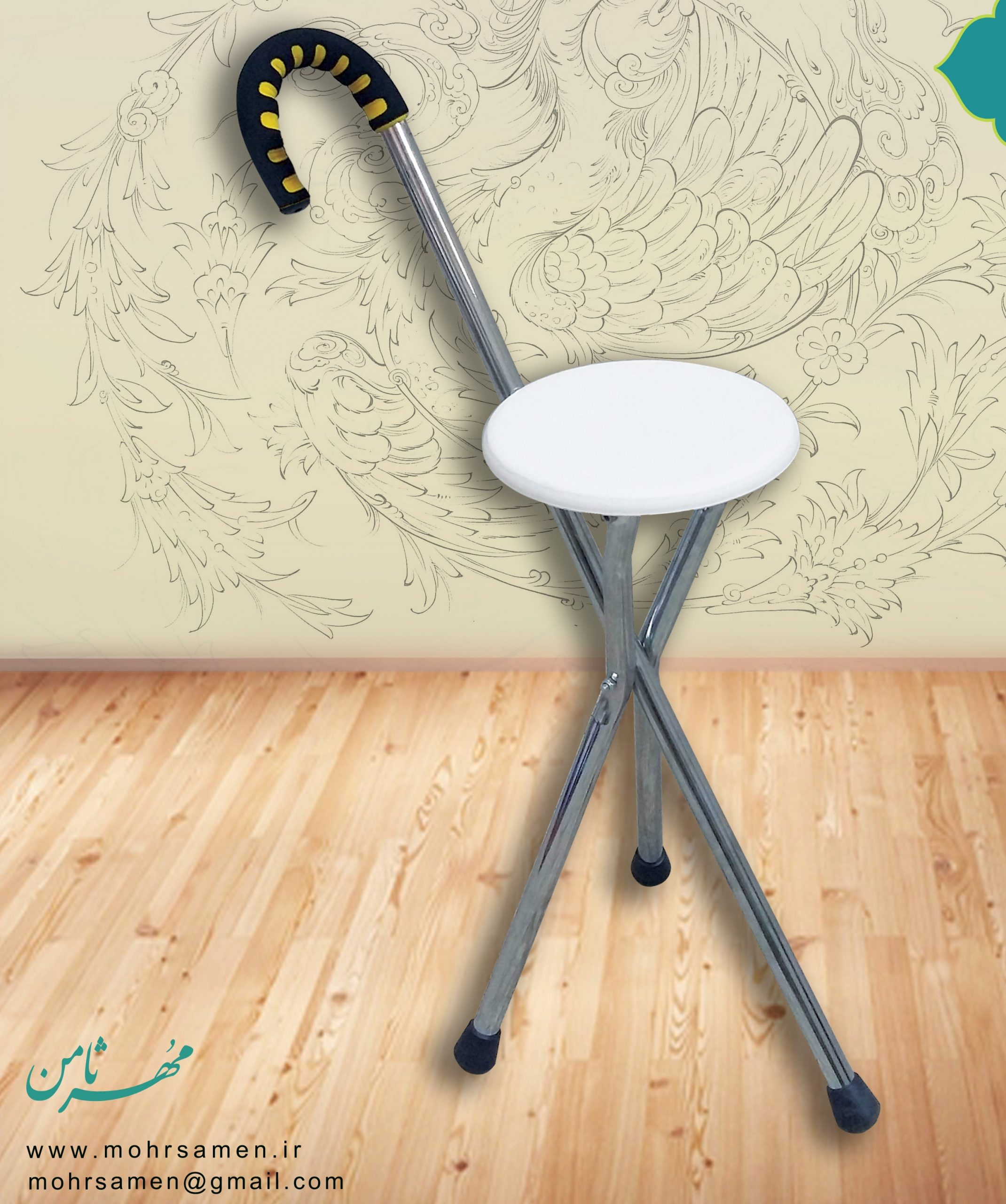 صندلی عصادار (تاشو و لوله ضخیم)