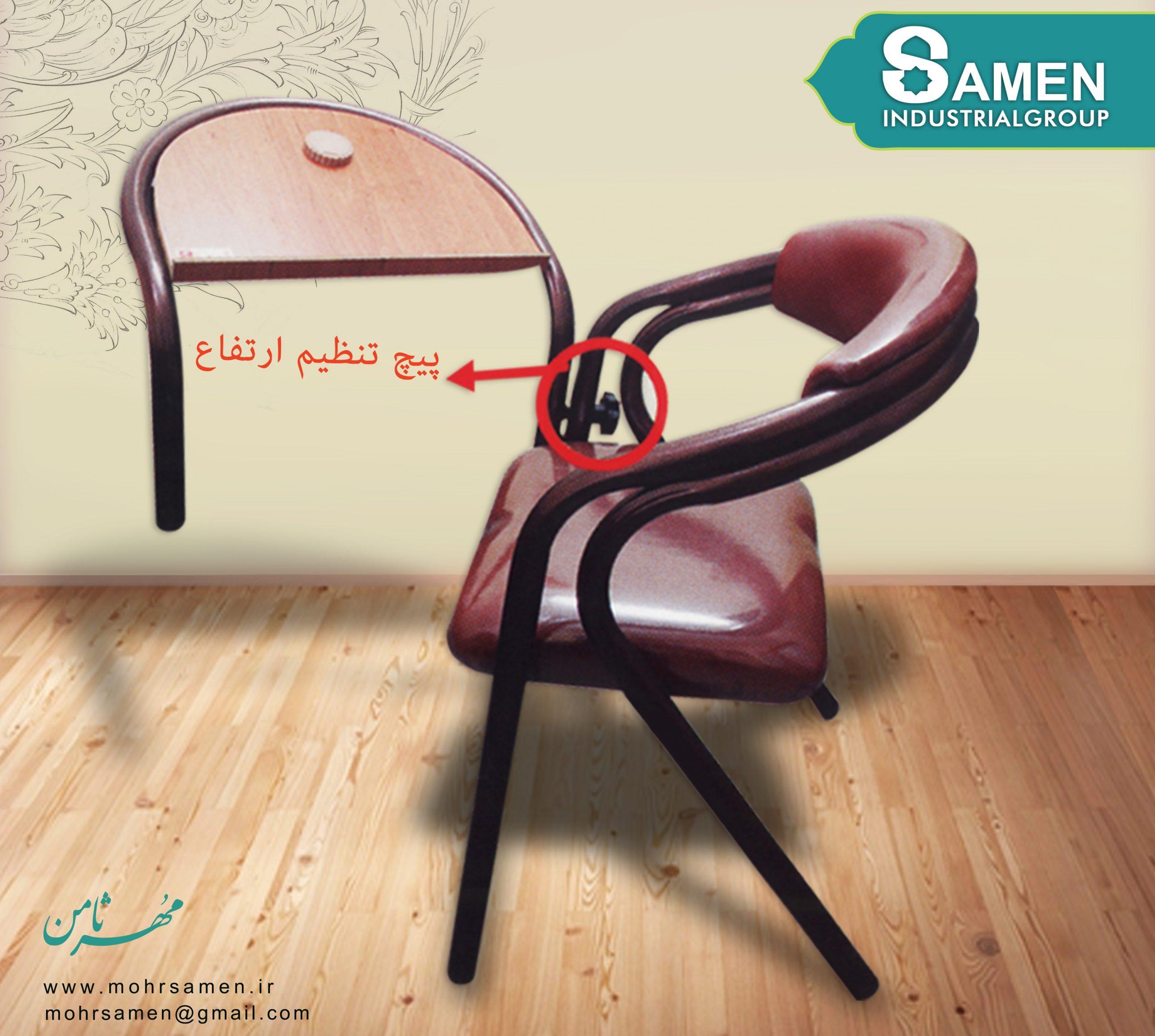 صندلی Dm رنگی